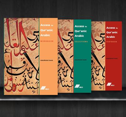 Learn Qur'anic Arabic