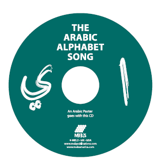 Arabic_Alphabet_Song