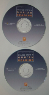 gradedstps2cd